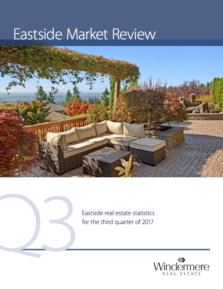 emr-q317-cover.png